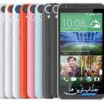 بررسی تخصصی موبایل HTC Desire 820