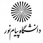 آغاز جشنواره سراسری نشریات دانشجویی پیام نور