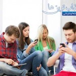 سنجش اعتیاد به تلفن همراه
