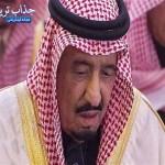 بلایی که کاربران ایرانی بر سر شاه عربستان آوردند