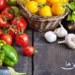 افزایش میل جنسی با میوه و سبزیجات
