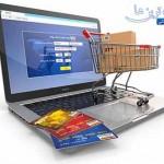 در اینترنت چه کالاهایی بفروشیم