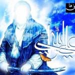 شمشیر امام علی (ع) کجاست؟