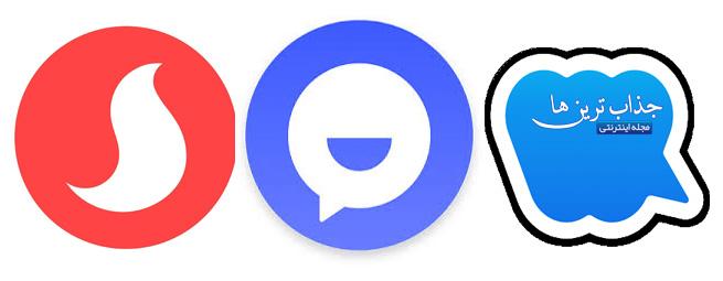 معرفی چند پیام رسان جایگزین تلگرام