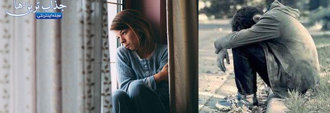 قرص ضد افسردگی آسنترا و عوارض آن