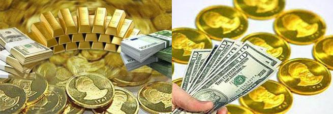 قیمت طلا ، قیمت دلار ، قیمت سکه